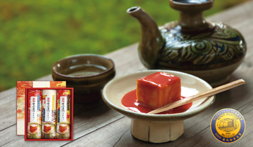 龍潭(リュウタン)豆腐よう「3個入り3種セット(オリジナル・マイルド・辛口)ギフトセット」