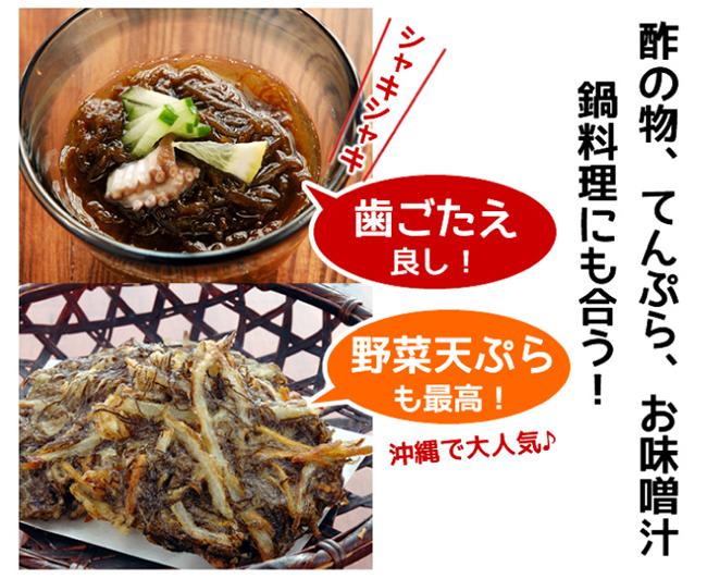 酢の物・天ぷら・お味噌汁などの料理によく合う